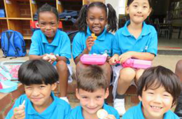 Eastside Pre-Primary and Primary School